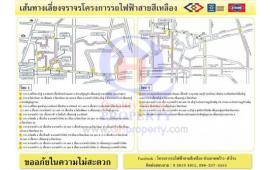 ถนนลาดพร้าวอ่วมปิด 2 เลน 3 ปี สร้างรถไฟฟ้าสายสีเหลืองเริ่มพรุ่งนี้แนะเลี่ยงใช้ทางลัดออกรัชดา