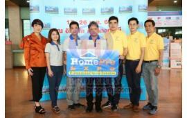 """เริ่มแล้ว!!! """"Homepro EXPO ครั้งที่ 26"""" มหกรรมเรื่องบ้านตัวจริง 17-26 พ.ย. นี้ อิมแพค เมืองทองธานี ฮอลล์ 5-8"""