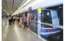 รฟม.ตรึงราคาค่าโดยสารรถไฟฟ้าสายสีน้ำเงินออกไปอีก 1 เดือน เป็นวันที่ 15 พ.ย.
