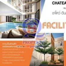 CHATEAU IN TOWN CONDO รัชดา 20ชั้น 7 พื้นที่ 43.84 ตรเมตร Panorama VIew สวยมาก ลดราคา ด่วน